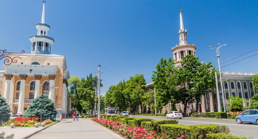 Book Kyrgyzstan Holiday Packages